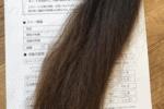 ヘアドネーションをする時の髪はヘアカラーやパーマをしていても大丈夫ですか?