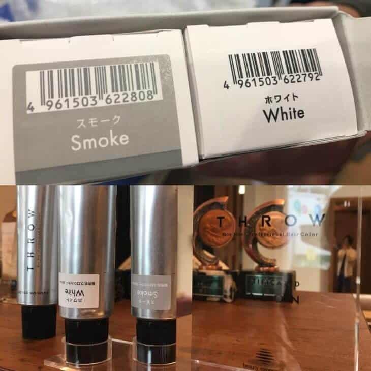 スロウカラーの最新新色「スモーク」と「ホワイト」を実際に染めてみて感じたこと