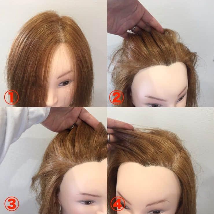 かきあげ前髪テクニック①:ブローのみ