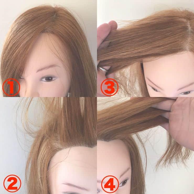 ブローで上手く「流し前髪」をつくる方法